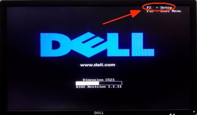 كيفية تمكين المحاكاة الافتراضية (VT) على الكمبيوتر المكتبية والكمبيوتر المحمول من  Dell