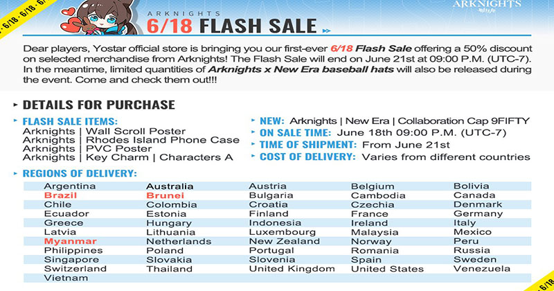 Arknights   2021.06.18 Flash Sale Offer