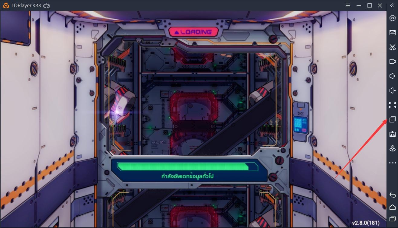 เคล็ดลับการเล่นเกมส์ในเฟรมสูงบน LDPlayer