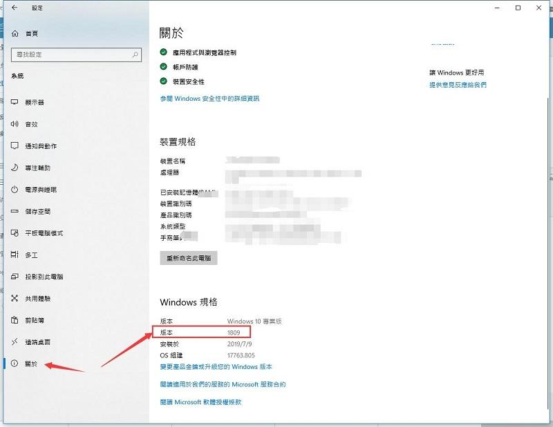 """【進階教學】提示""""1153""""解決方法"""