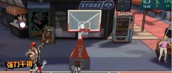 【攻略】《極限街籃:零秒出手》中鋒全解析
