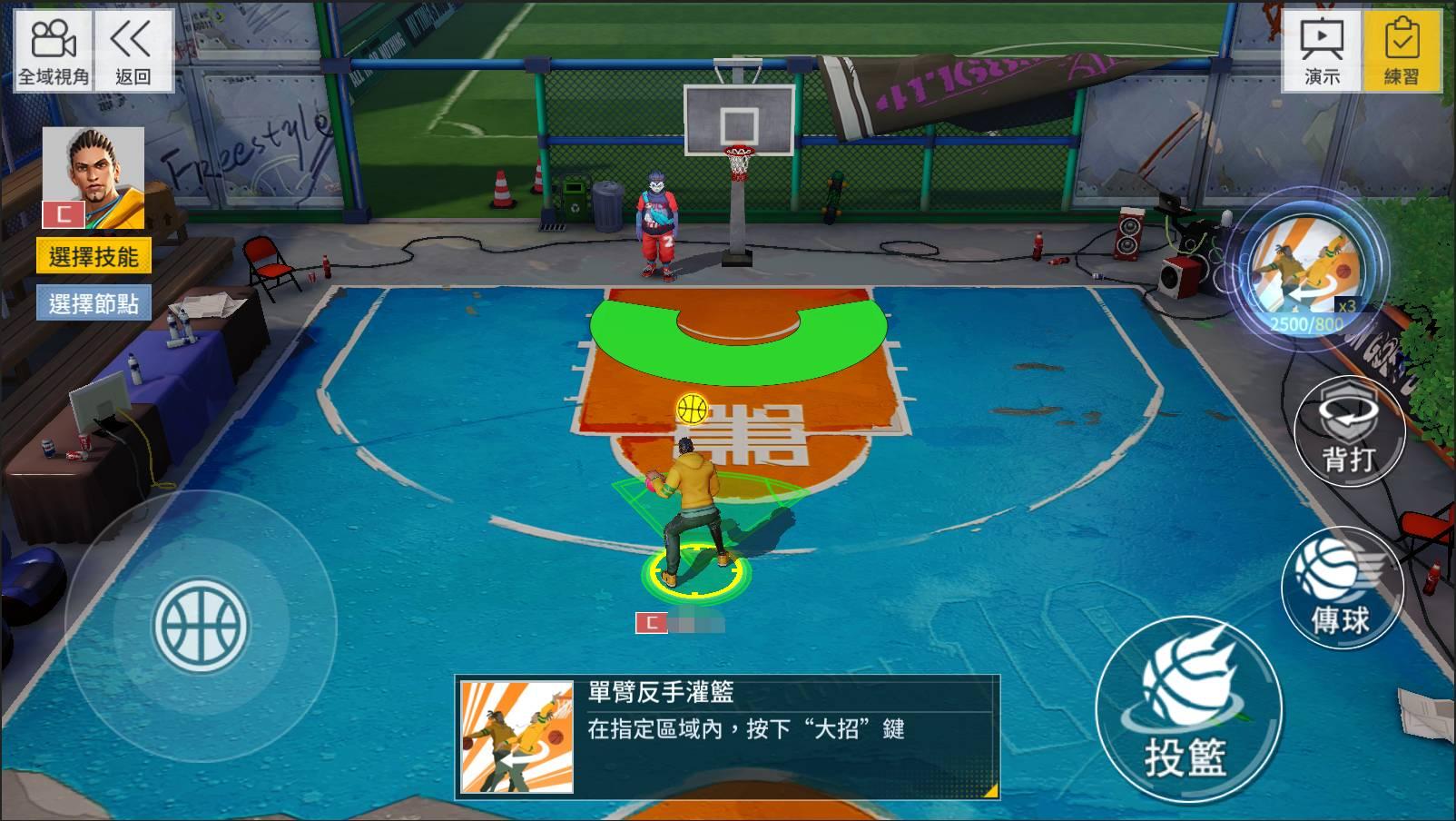 【攻略】《街頭籃球2:正宗續作》遊戲基礎觀念和觀念分享