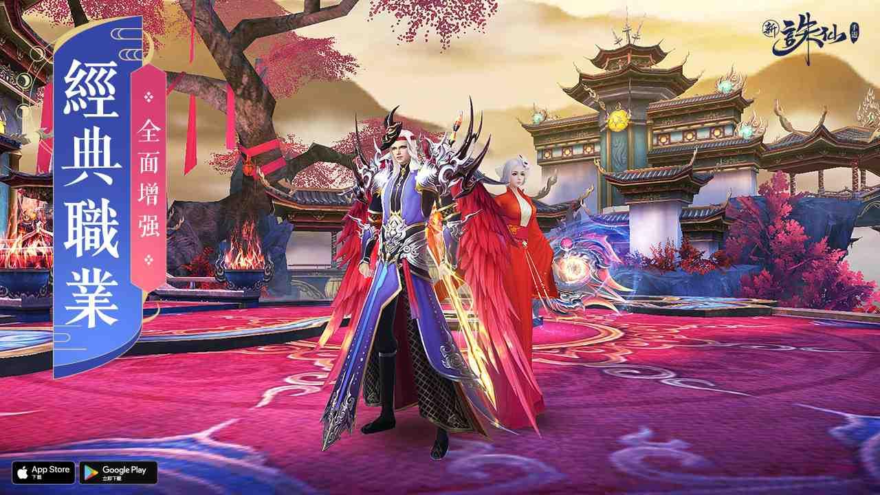 合歡、焚香技能全面優化,打開王者爭霸全新格局!