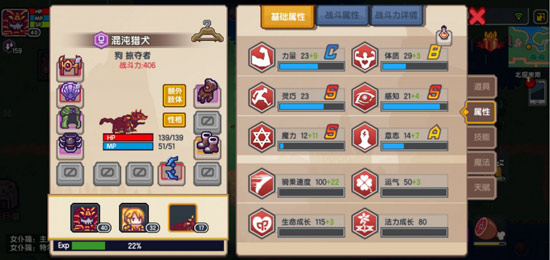 【攻略】《伊洛納》進階攻略(隊友招募和培養、紅色神器獲得、灼熱之塔&亡靈洞窟、刷錢技巧、寵物搭配)