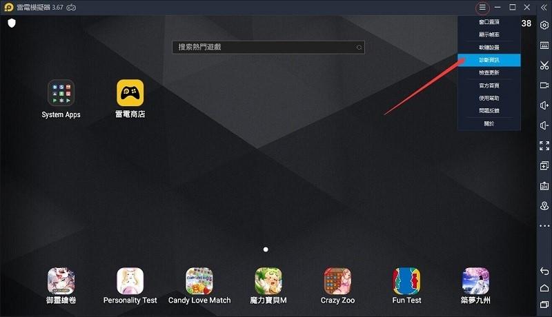 Windows安卓模擬器:在電腦端運行手機遊戲