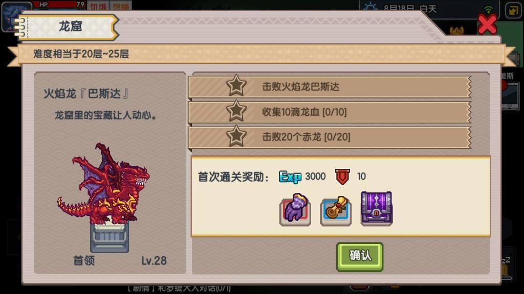 【攻略】《伊洛納》進階攻略(隊友招募和培養、紅色神器獲得、灼熱之塔&亡靈洞窟打法)
