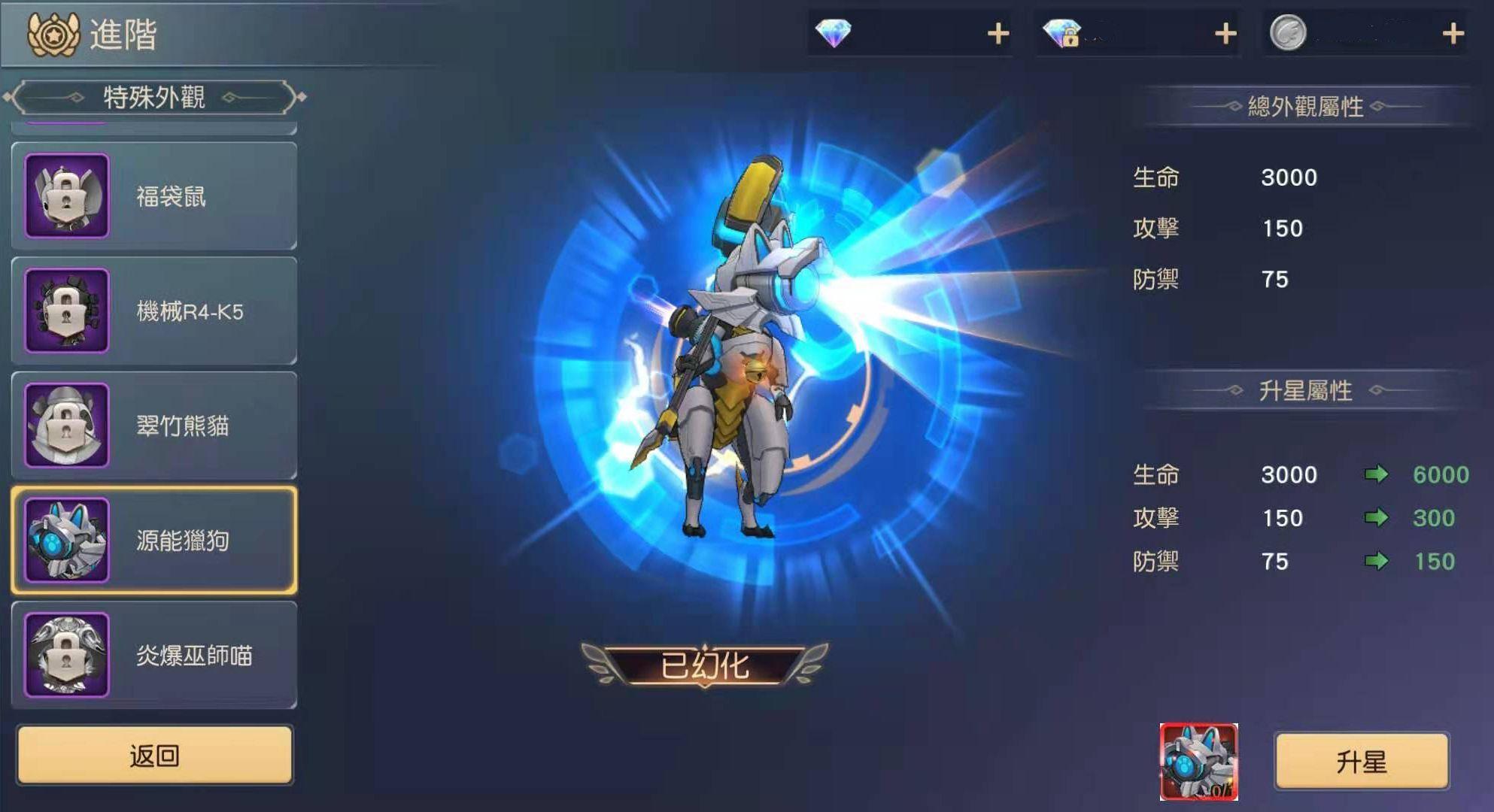 MMORPG《命運之輪》雙平台正式上線 多項慶祝活動同步開啟
