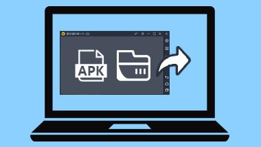 「進階教學」如何將模擬器APK檔與電腦共享