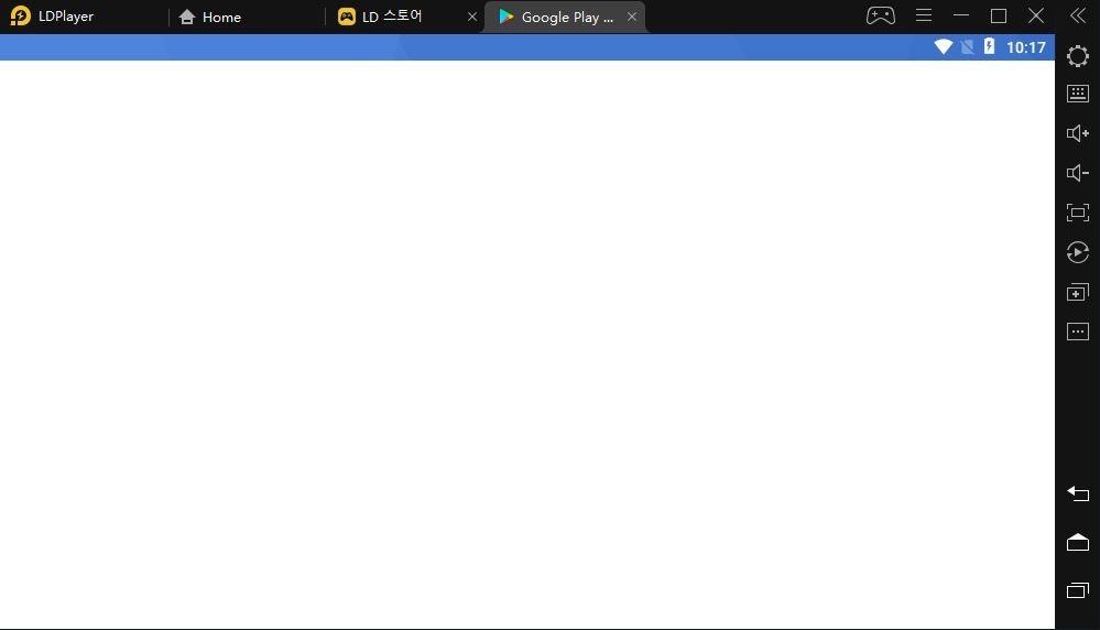 구글스토어 하얀화면... 로그인 불가 현상 해결법