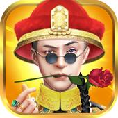 Hoàng Đế Phong Lưu on pc